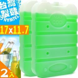 台灣製造2入冰寶保冰磚S(小)