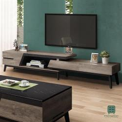 【Hampton 漢汀堡】阿爾瓦6尺伸縮電視櫃