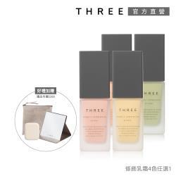 THREE 天使煥采修飾乳霜仙氣組