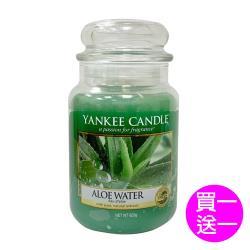 買一送一 YANKEE CANDLE 香氛蠟燭(623g) 蘆薈汁 ALOE WATER