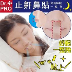 Dr.PRO日本熱銷防打呼止鼾貼2包72枚(防打呼 止鼾)
