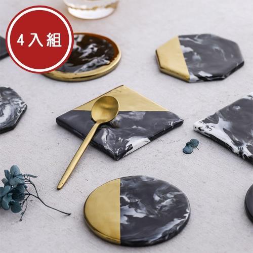 北歐時光水墨石紋鍍金陶瓷隔熱杯墊