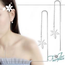 【伊飾童話】潔白楓葉*銅電鍍銀長流蘇耳環