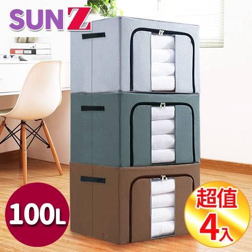 SUNZ-韓系和風素色超大容量防水雙開收納箱100L(超值4入組)/