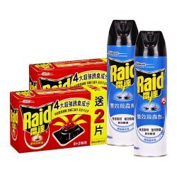 雷達 居家必備殺蟑超值組 | 連環殺蟑堡(2.5g*10入)x2+雙效殺蟲劑500mlx2