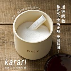 日本karari 珪藻土防潮乾燥條(4入)HO1811