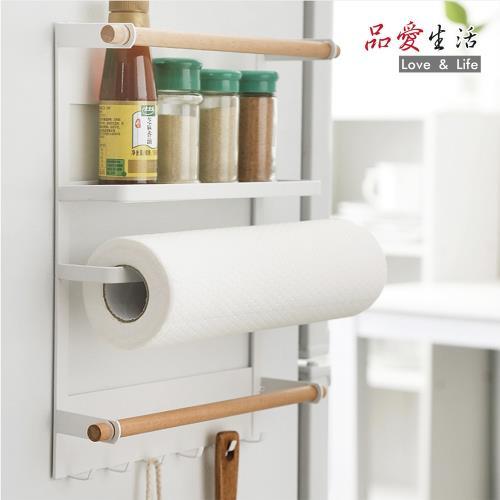 品愛生活 生活美學磁吸冰箱置物餐巾收納架