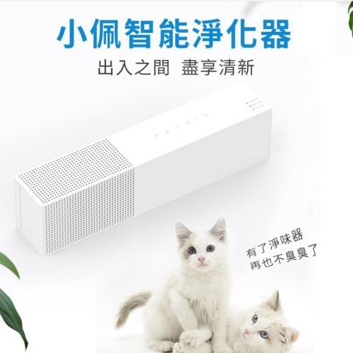PETKIT佩奇全自動寵物智能淨味器(UP0236)-智能淨味器