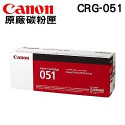 CANON CRG-051 BK 原廠黑色碳粉匣