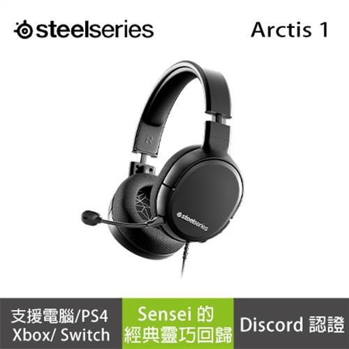【SteelSeries賽睿】Arctis