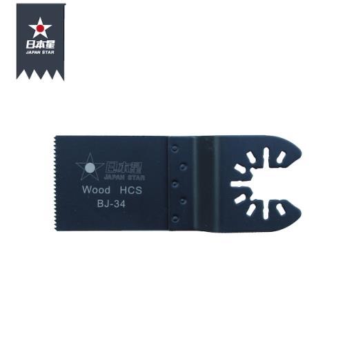 日本星專業型磨切機鋸片 BJ-34 軟木針對(三入)