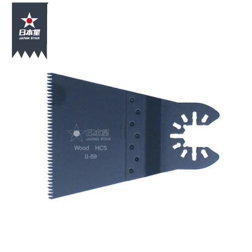 日本星專業型磨切機鋸片 JJ-69 粗齒木工專用