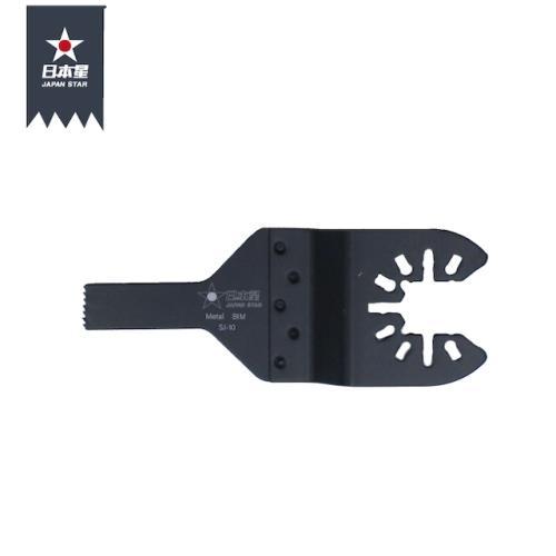 日本星專業磨切機鋸片 SJ-10 軟金屬切割