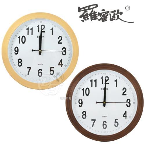 羅蜜歐14吋木紋色系邊框靜音掛鐘
