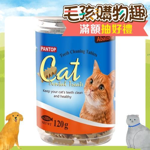 PANTOP邦比-愛貓用潔牙錠/潔牙片(鮑魚)120gx2罐組(943964)