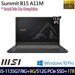 (全面升級)MSI微星 Summit B15 A11M-002TW 商務筆電 15吋/i5-1135G7/16G/1T+PCIe 512G SSD/W10P