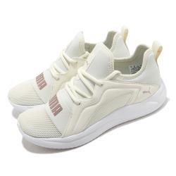 Puma 慢跑鞋 Resolve Street 運動 女鞋 輕量 透氣 舒適 避震 路跑 健身 白 淺卡其 19507503 19507503
