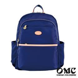 【OMC】秀麗多口袋大容量輕盈後背包-深藍