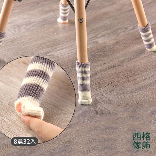 【日系萌貓】療癒貓爪桌腳套/椅腳套_8盒(共32入)