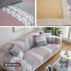 【西格傢飾】北歐風純棉3人座沙發墊(多款任選)