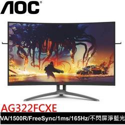 AOC 32型HDR專業曲面電競螢幕 (AG323FCXE)