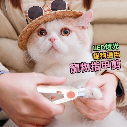 寵物安全指甲剪(LED燈光照血線指甲刀)