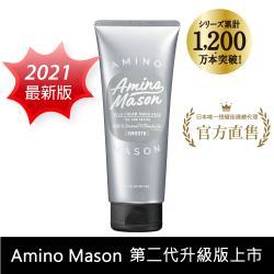 Amino Mason 胺基酸滋潤修護護髮膜200g