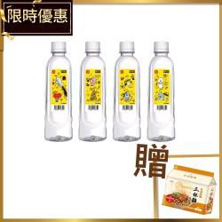 東森 BT21 純淨水350ml(24入)贈台酒三杯雞風味乾麵(5 包/袋)