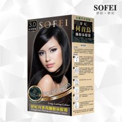 【SOFEI舒妃】何首烏護髮染髮霜(PY)-3.0自然黑褐