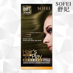 【SOFEI 舒妃】Hairs Play護髮色彩染髮霜-88T亞麻綠