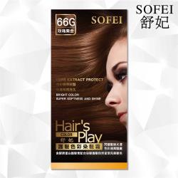 【SOFEI 舒妃】Hairs Play護髮色彩染髮霜-66G玫瑰栗金