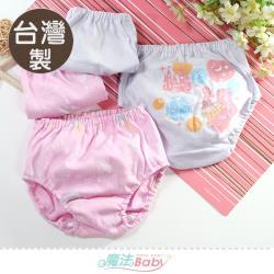 1~4歲女童純棉內褲(四件一組) 台灣製女寶寶包褲~k51539