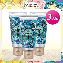 【日本hacica八和花】一夜好眠香氛護手霜2.0 60gx3入