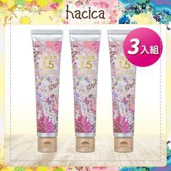 【日本hacica八和花】微甜蜜語香氛護手霜1.5 40gx3入