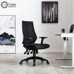 E-home Techo德克可調科技感多功能中高背電腦椅-兩色可選