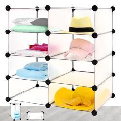 四層8格DIY透明收納櫃