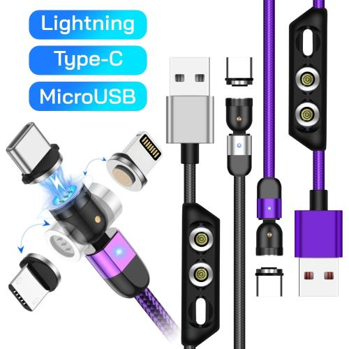 Lightning/MicroUSB/Type-C三合一磁吸彎折充電頭3A快充編織傳輸充電線