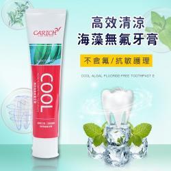 AGO-高效清涼海藻無氟牙膏/抗敏護理 200g/條