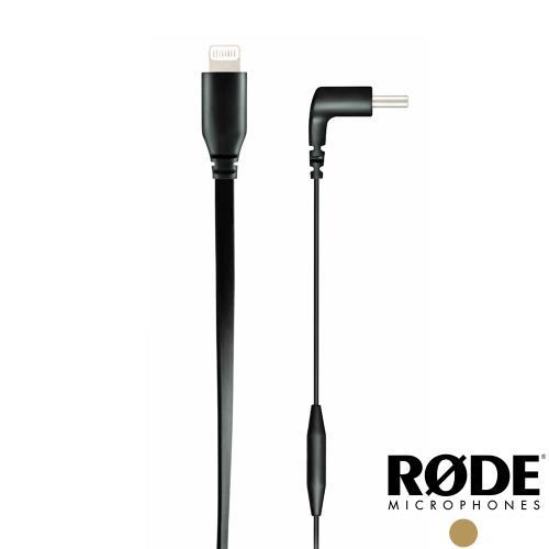 【RODE】SC15USB-CtoLightning轉接線│適VideoMicNTG/