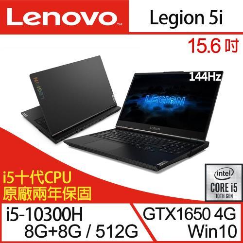 (記憶體升級)Lenovo聯想