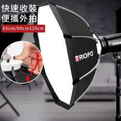 八角柔光箱(65公分)(快裝柔光箱)(無手柄)DCG0009 機頂燈用/快裝柔光箱