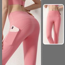 ALLK 歐楷 超彈力口袋跑步瑜珈褲 共7色(尺寸L-XL)