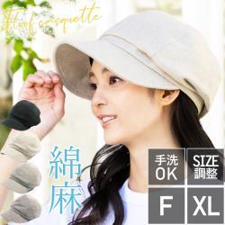 日本 QUEENHEAD 抗UV天然棉麻素材帥氣小顏防曬帽8022米色