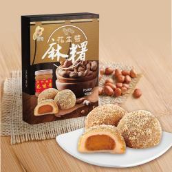 【福源】花生醬麻糬300gx4盒