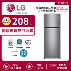 【限時特惠】LG 樂金 208L 一級能效 直驅變頻上下門冰箱 星辰銀 GN-L297SV