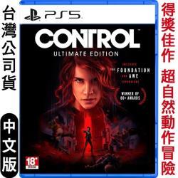 PS5 控制 CONTROL 終極版 (超能力動作冒險)-亞洲中英文版