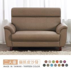 【時尚屋】[FZ8]安格斯二人座透氣貓抓皮沙發FZ8-130-2可選色/可訂製/免組裝/免運費/沙發