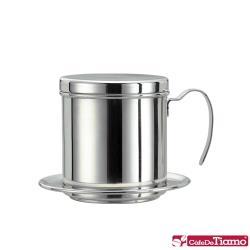 Tiamo 越南咖啡濾器(HG2686)