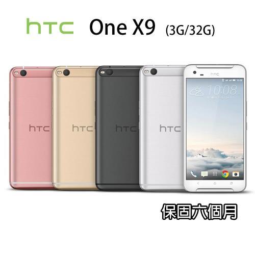 【福利品】HTC