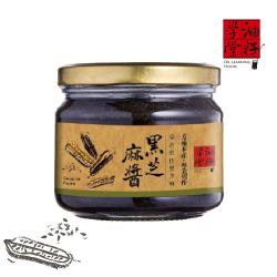 油籽學堂-台灣純黑芝麻醬